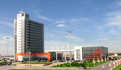 内蒙古伊泰煤炭股份有限公司 -内蒙古金融网-内蒙古最大的中文金融门户