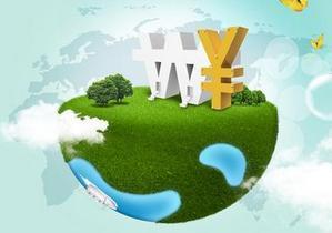 绿色金融助力beplay手机端绿色发展