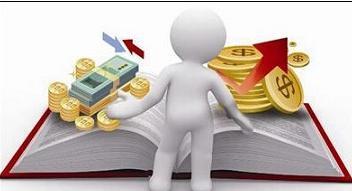 政企携手成立供应链金融服务中心