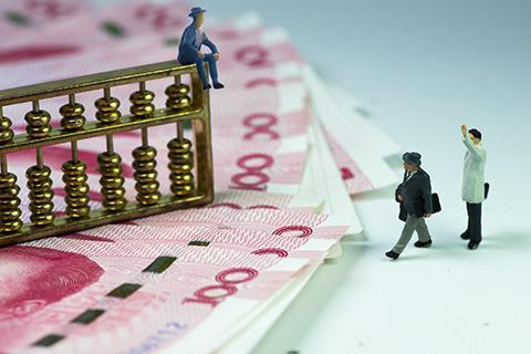 金蝶持股消费金融机构获批开业